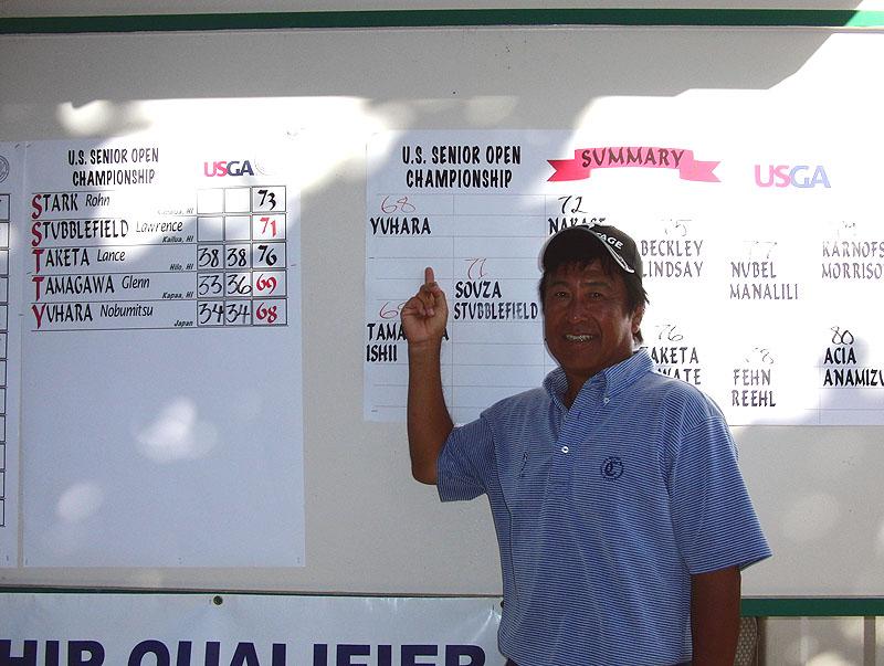 2009 U.S.Senior Open Championship Qualifier / Hawaii Prince Golf Club / Jun 29 ハワイで行われた州予選を突破して、インディアナ州で開催される全米シニアオープンに出場します。